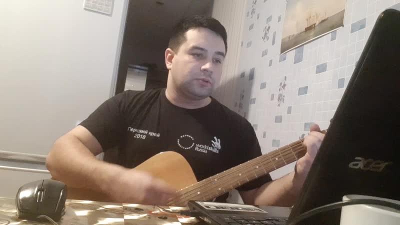 Басалаев А - Самолёты падают (nikulin cover)