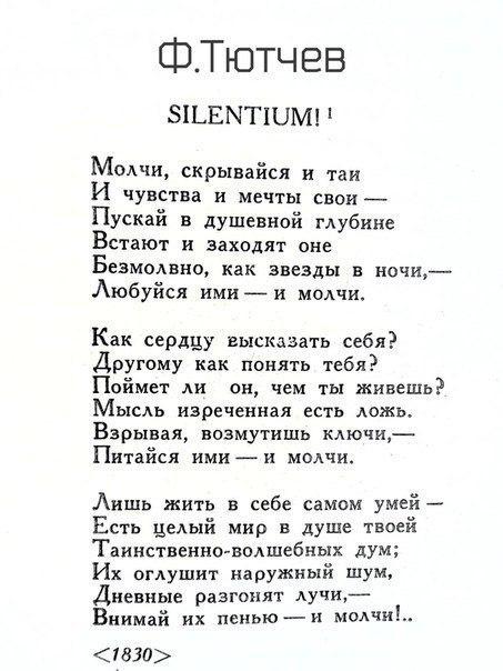 Без преувеличения культовое стихотворение