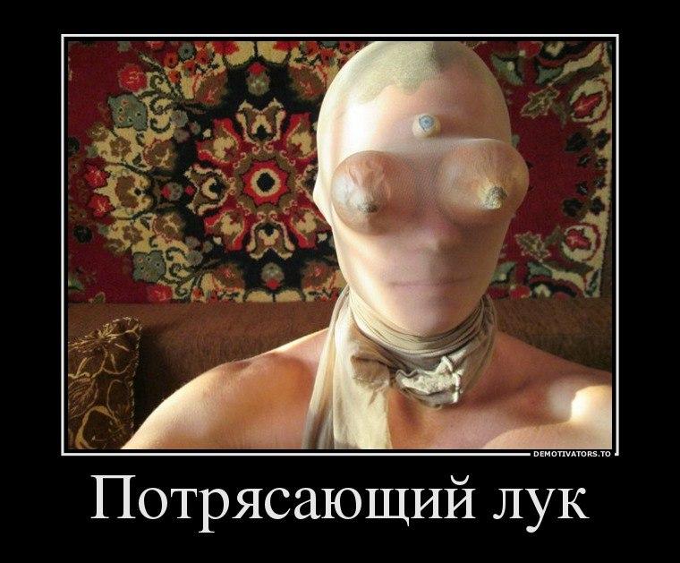 Коридору фото русских девушек голых в сети только установить координаты
