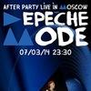 After-party концерта Depeche Mode в Москве