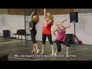 Фичуретка «Mamma Mia! Это снова мы» — «Динамос»