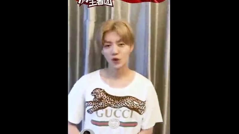 [VIDEO] 180619 LuHan @ King of Glory Professional League Message | ENG SUB
