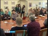 Книга о жизни финских иммигрантов в советской Карелии. Презентация