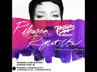Rihanna feat. David Guetta - Right Now (DJ PitkiN Remix)