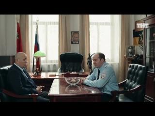 Полицейский с Рублёвки: Григорий! Гений!