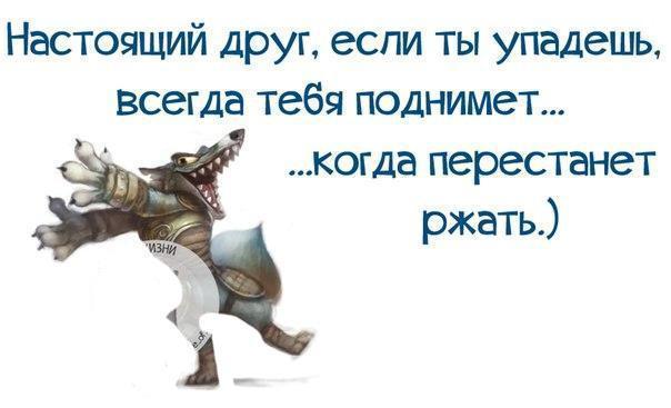 https://cs7062.vk.me/c543103/v543103567/3374f/ZscMyomevTc.jpg