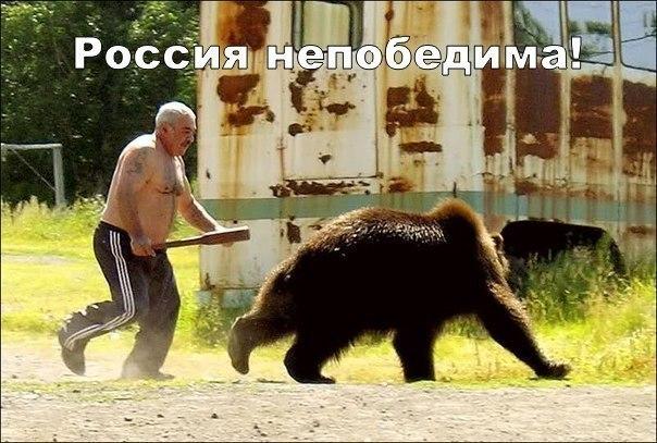 русский фильм