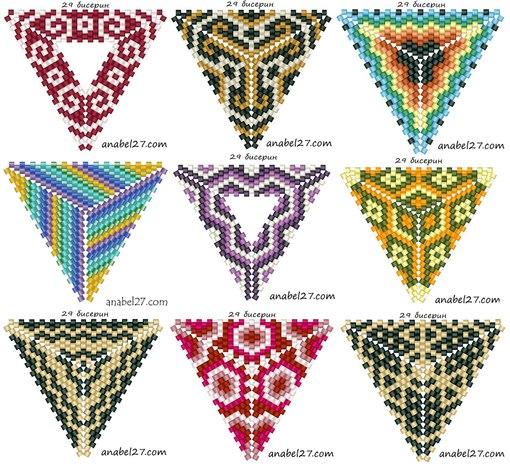 """Более подробно принцип плетения треугольника можно найти в статье  """"Геометрические фигуры из бисера """" ."""
