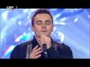 DORA 2009 Igor Cukrov feat Andrea Susnjara Lijepa Tena Winner MP3 included