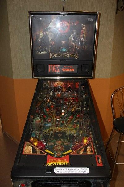 Великие луки игровые автоматы казино москвы доход