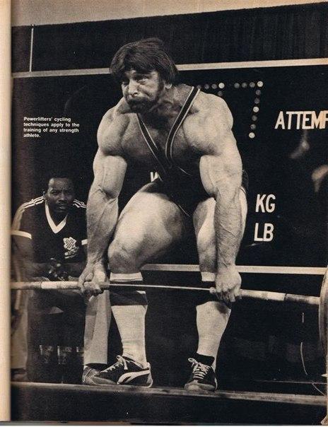 The Tight Tan Slacks of Dezso Ban: Powerlifting ...