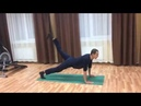 Табата тренировка №6 Делается 3 5 раз в неделю