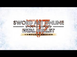 Sword Art Online: Fatal Bullet Complete Edition TV Spot
