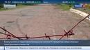 Новости на Россия 24 Страшнее плутония пик радиации в Чернобыле придется на 2058 й