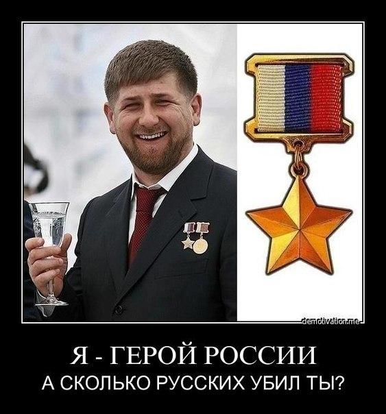 """Лавров призвал """"использовать потенциал ОБСЕ"""" для влияния на Киев - Цензор.НЕТ 8456"""