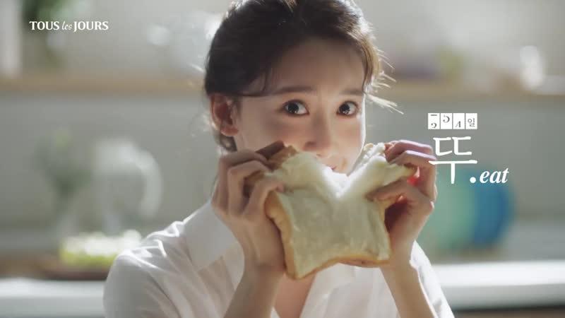 CF Yoona Tous Les Jours смотреть онлайн без регистрации