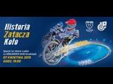 1 Тур Польской Экстралиги. Speed Car Motor Lublin - MRGARDEN GKM Grudzi