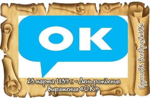 vICQAN9Bo38.jpg