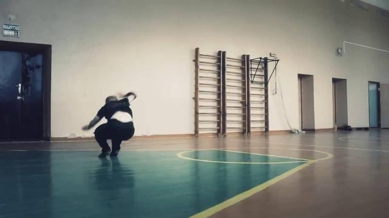танцевальные трюки