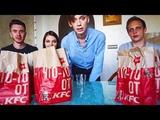 МУКБАНГ! KFC! Говорим о блогерах (вместе с Kash, Maniloun, Liusik)