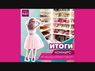Live: kari