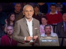 Шустер LIVE(Украинское ТВ),Ю-Тубе 25.07.2014