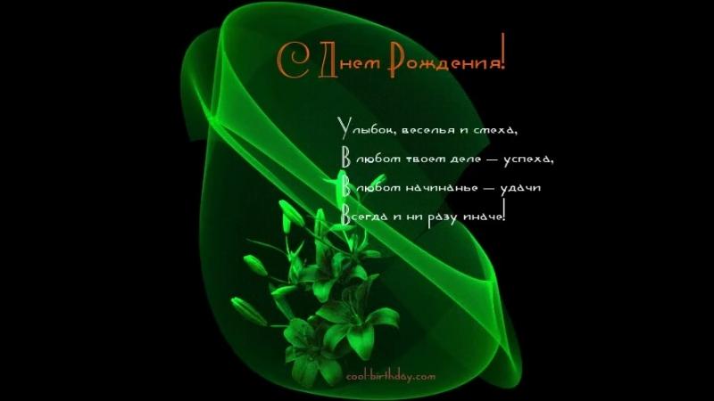Doc71603220_166894007.mp4