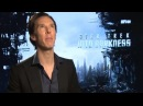 Star Trek: Benedict Cumberbatch does French 'Beam Me Up Scotty' impression