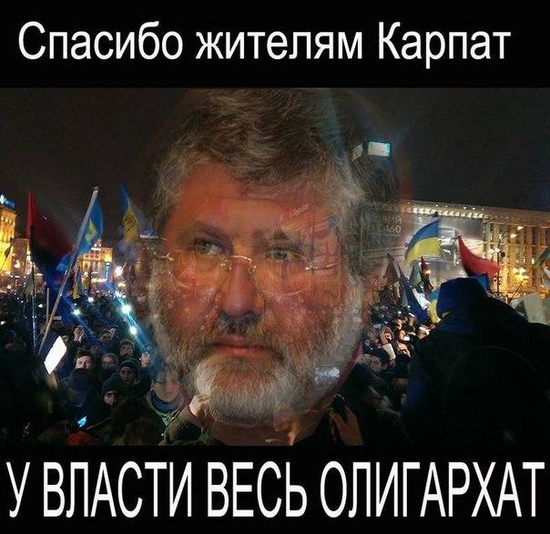 Тарута и Коломойский уйдут после выборов, чтобы это не выглядело, как олигархический переворот - Луценко - Цензор.НЕТ 7134