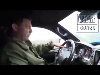 «Русский Харьков» и «Русская Хортица»_ Захарченко – в Донбассе создадут батальоны из солдат ВСУ