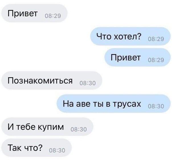 Любовь зла )
