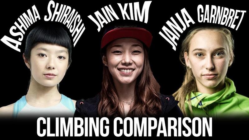 Ashima Shiraishi VS Jain Kim VS Janja Garnbret - Climbing Comparison