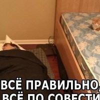 Дмитрий Иванов, 6 апреля , id183403570