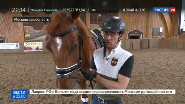 Новости на Россия 24 • Незрячего спортсмена-инвалида обманул украинский чиновник