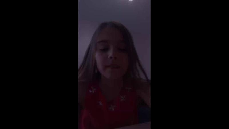 Ксения Кениг — Live