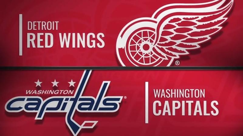 Detroit Red Wings vs Washington Capitals | Dec.11, 2018 NHL | Game Highlights | Обзор матча
