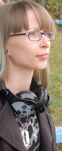 Лєна Милитчук