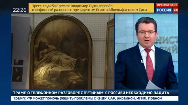 Новости на Россия 24 • Суд на стороне коллекционера, но Минкульт отдавать картину Христос во гробе не собирается
