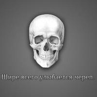 Сергей Мамедов, 1 июля , Лубны, id70265338