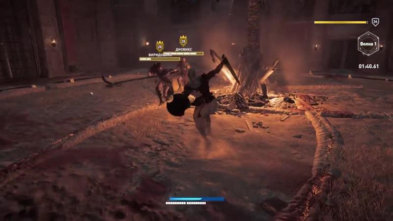 Копилка с играми Assassin's Creed Истоки Болезнь Гладиаторская арена в Крокодилополисе 47 побочки PC