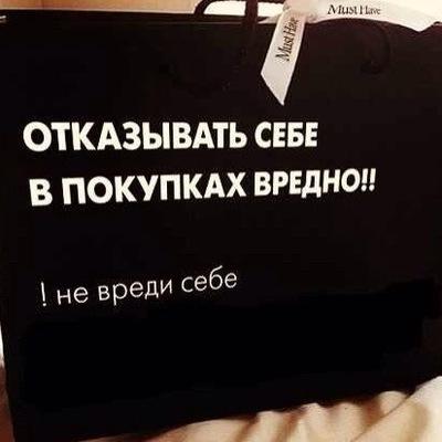 Лана Ηикифорова