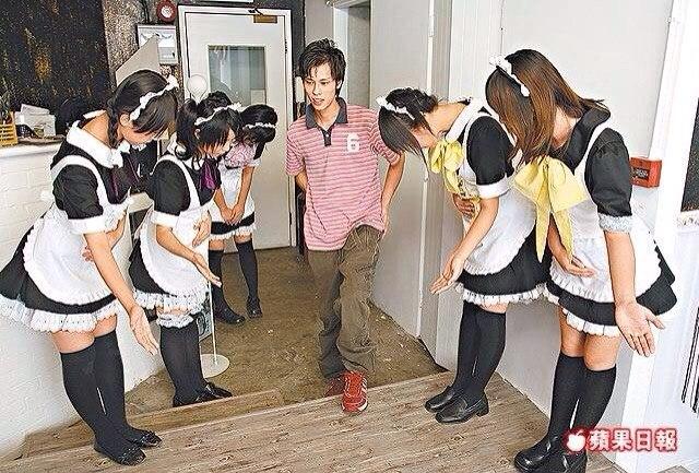 Японок заставляют писать