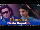 Neela Dupatta Hameshaa Saif Ali Khan Kajol