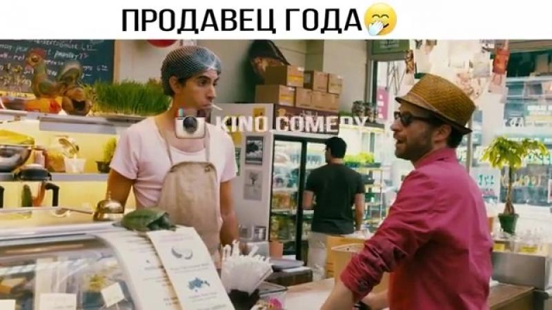 Kino.comedy в Instagram «🎬Диктатор (2012). 👥Смотрели Как вам фильм 👇😎 🔥Мы в Telegram 👉 kinopabl» [Instagram - 24998503_160765