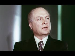 Лишь одна - Владимир Трошин 1978 (Э. Колмановский — Р. Гамзатов)