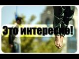 ТОП-10 невероятных причин смертной казни - Интересные факты .................. Любительское порно Лесбиянки Оргии Азиатки Минет Молоденькие Мулатки Аниме Анальный Жесткое порно Зрелые женщины БДСМ и Фетиш Ве