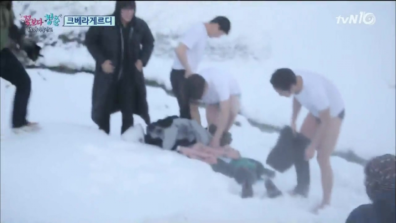 Youth Over Flowers in Iceland 160115 Episode 3