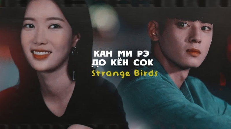 МОЙ ID - КРАСОТКА ИЗ КАННАМА [My ID Is Gangnam Beauty] for BURLAKOVA TANYA