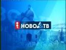 Уход на профилактику (ТВН/Ново-ТВ [г. Новокузнецк, Кемеровская обл.], 15.10.2018)