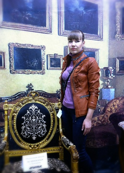 Анна Марчук, 1 сентября , Донецк, id83617237